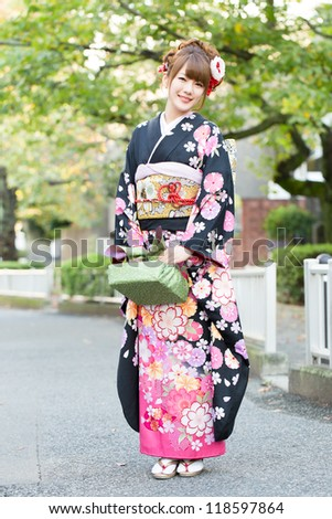 pretty japanese girl kimono porn pictures
