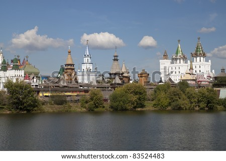 Beautiful kremlin in Izmailovo view across the river, Moscow, Russia - stock photo