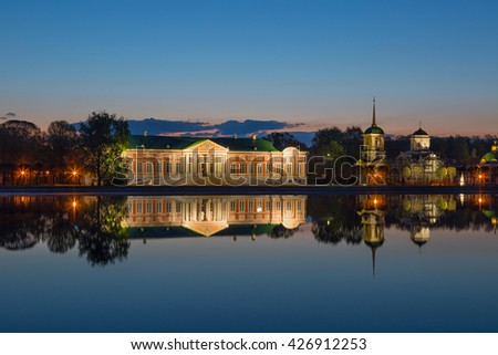 Beautiful Kuskovo Palace reflected in the pond at sunrise, Moscow