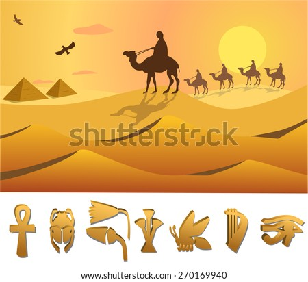 Beautiful landscape of ancient Egypt on a background of the rising sun.  - stock photo