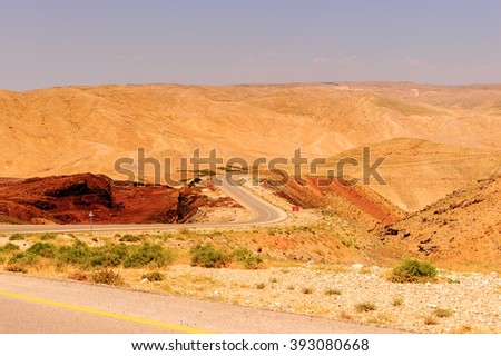 Beautiful landscape  of dunes in a desert