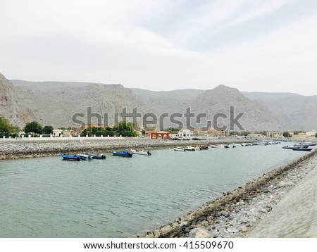 Beautiful landscape of Musandm, Oman