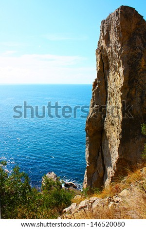 Beautiful landscape - sea and mountains taken