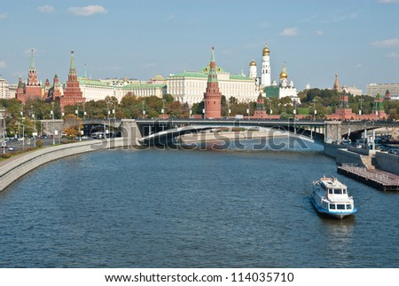 Beautiful landscape with views of the Kremlin, Moscow, Russia - stock photo