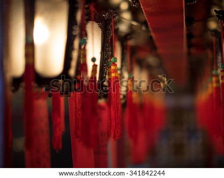 Beautiful lanterns in the Buddhist temple of  Man Mo - 1