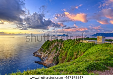 Beautiful lighthouse  landscape in sunrise moment , Hong Kong Hok Tsui Cape D'Aguilar
