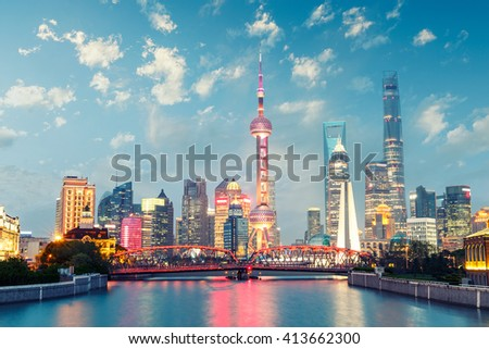 Beautiful modern city at night in Shanghai, China - stock photo