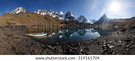 Beautiful mountain reflection, Nevado Condoriri peak, Bolivia, South America, panorama image - stock photo
