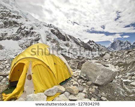 Beautiful mountain view of Everest Base Camp, Everest Region, Sagarmatha National Park, Himalayas, Nepal - stock photo