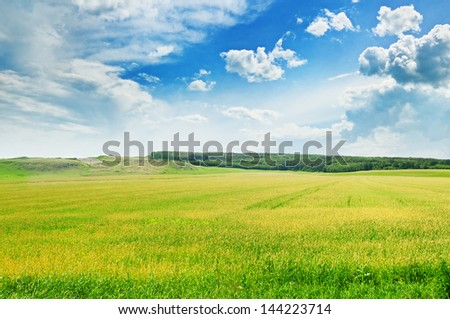 beautiful mountainous terrain and the blue sky - stock photo