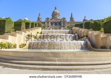 beautiful museum of art in barcelona - stock photo