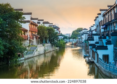 beautiful nanjing scenery of the qinhuai river at dusk , China  - stock photo
