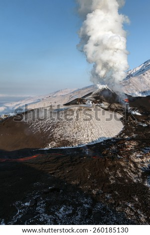 Beautiful nature of Kamchatka: eruption Tolbachik Volcano. Russia, Far East, Kamchatka Peninsula. - stock photo