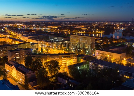 Beautiful night cityscape in Tver, Russia