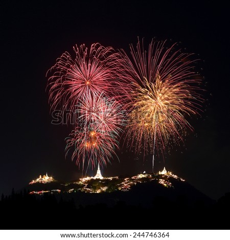 Beautiful of festival firework annual at Phetchaburi,Thailand - stock photo