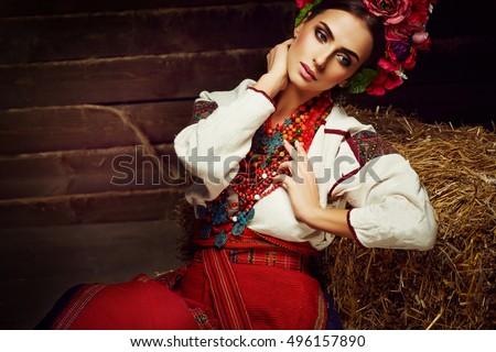 Women 1146 Ukrain