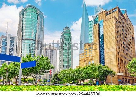 Beautiful office skyscrapers, city building of Pudong, Shanghai, China. - stock photo