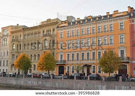 Beautiful old houses on the embankment of the river Moika in the autumn in St. Petersburg