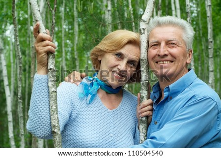 Beautiful old people went for a walk on the nature