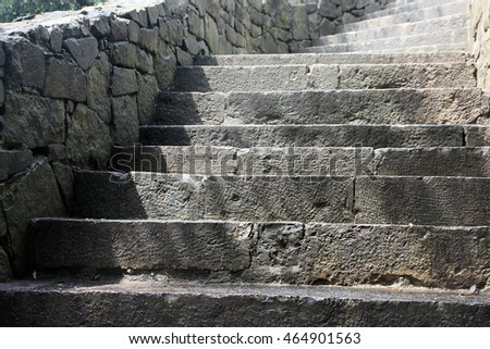 Beautiful Old Stone Stairs Natural Dark Stone Diabase With Stone Steps In  Summer Park Outside In