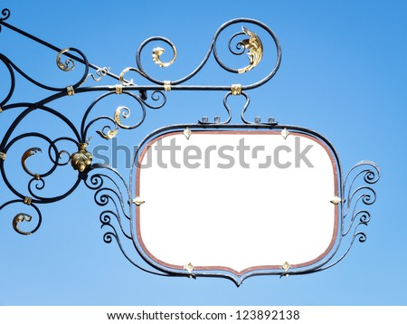 beautiful old store sign - nice background with space for text - stock photo