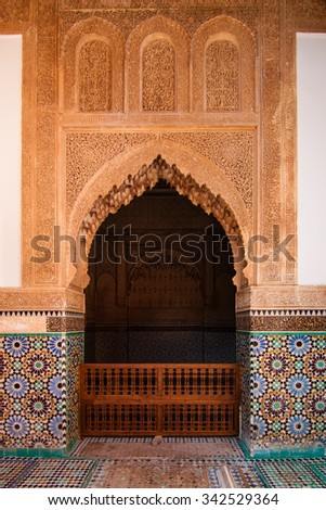Beautiful ornamental decoration typical of Moroccan architecture - stock photo