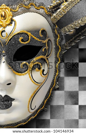 Beautiful ornate carnival mask - stock photo