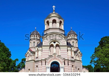 Beautiful orthodox cathedral in the Riga city, Latvia - stock photo