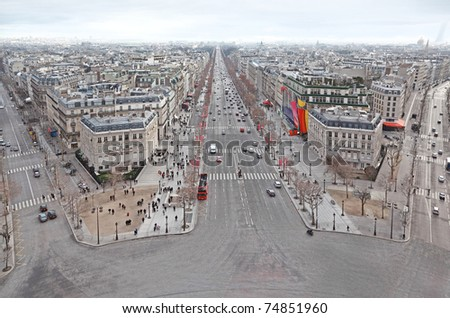 beautiful panorama from Arc de Triomphe, Champs-Elysees in Paris, France - stock photo