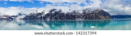 Beautiful panorama of Mountains in Alaska, United States - stock photo