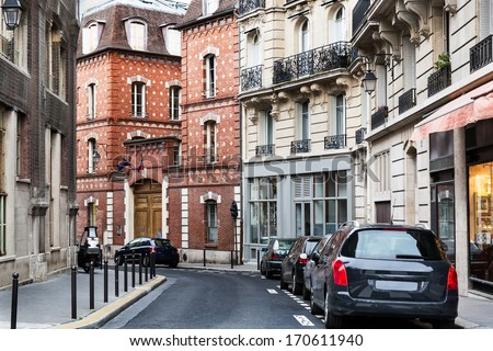 Beautiful Paris street in the historic heart of the city - stock photo