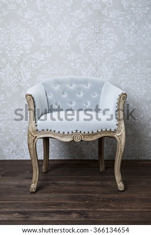 beautiful quilted seat on a background of ornaments