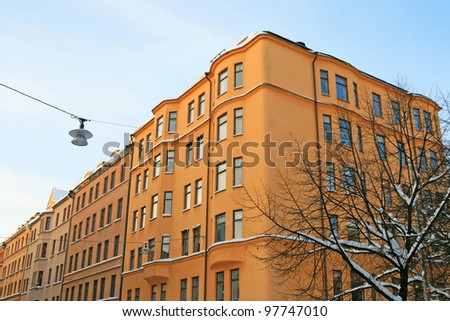 Beautiful residential buildings in the center of Stockholm, Sweden.