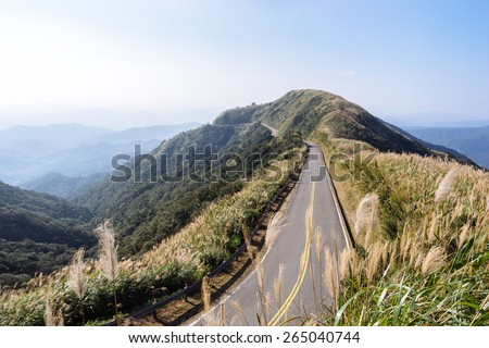 Beautiful road on mountain  top in Jiufen, Taiwan - stock photo