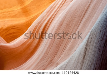 Beautiful rock formations formed by wind and water on the Navajo Indian Reservation in Arizona - stock photo
