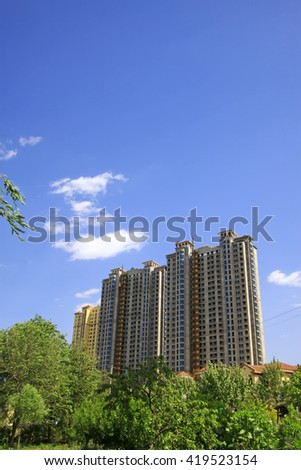 Beautiful scenery of the city, closeup of photo