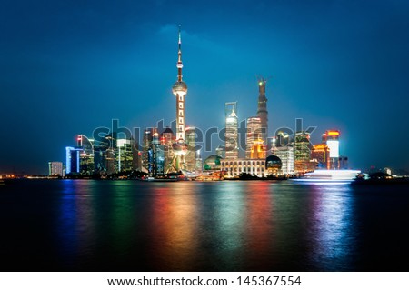 Beautiful Shanghai Pudong skyline at dusk - stock photo