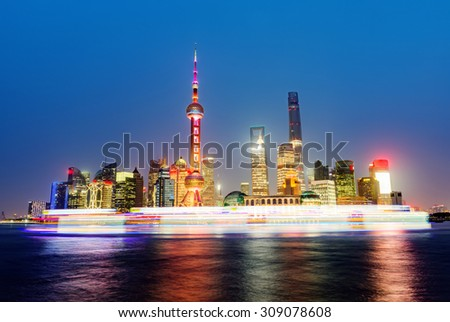 Beautiful Shanghai Pudong skyline at dusk - stock photo
