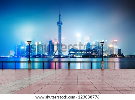 beautiful shanghai skyline at night,China