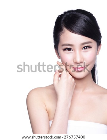 Beautiful Skin care woman Face smile to you with nature green background. asian Beauty - stock photo