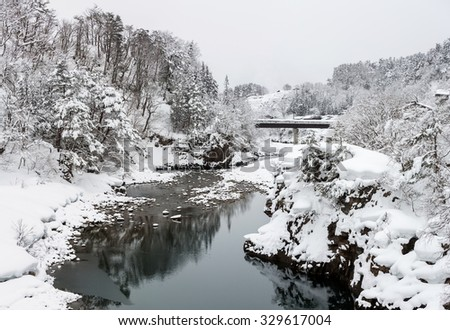 Beautiful Snowfall winter landscape Shirakawago Japan - stock photo