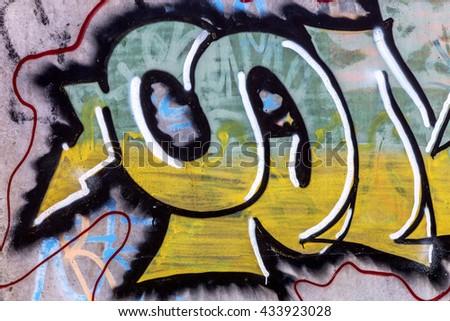 Beautiful Street Art Graffiti Abstract Color Stock Photo 351143471 ...