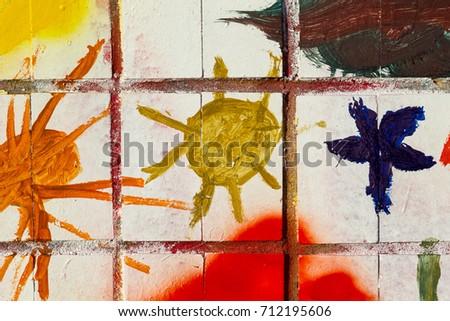 Beautiful Street Art Graffiti Abstract Color Stock Photo 712195606 ...