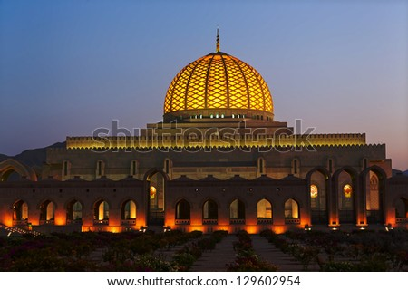 Beautiful Sultan Qaboos Grand Mosque in Muscat in the evening, Oman