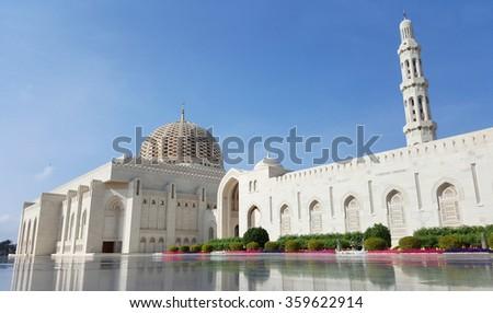Beautiful Sultan Qaboos Grand Mosque in Muscat, Oman - stock photo