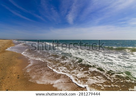 Beautiful summer landscape with the sea and the beach.