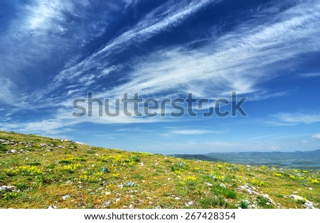 Beautiful summer sunny day with clouds in Crimea  - stock photo