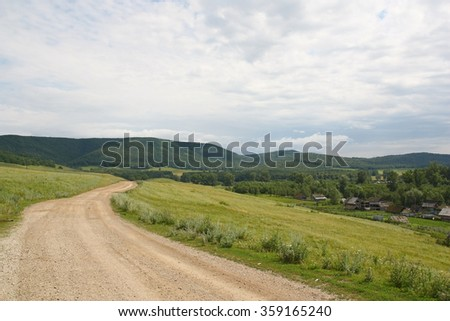 Beautiful summer village landscape - stock photo