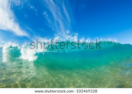Beautiful Sunny Blue Wave - stock photo