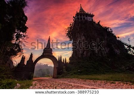 Beautiful sunrise at the surat thani - stock photo
